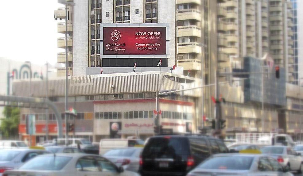 Coordinate Offers Outdoor Digital Screens in Abu Dhabi