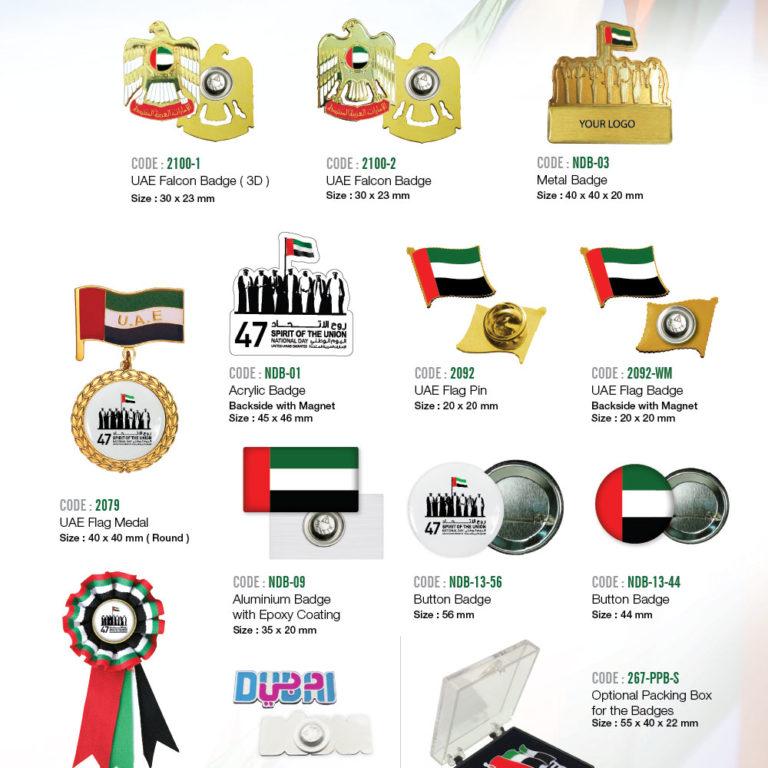 Uae National Day Gifts Burj Khalifa: Advertising & Marketing Agency